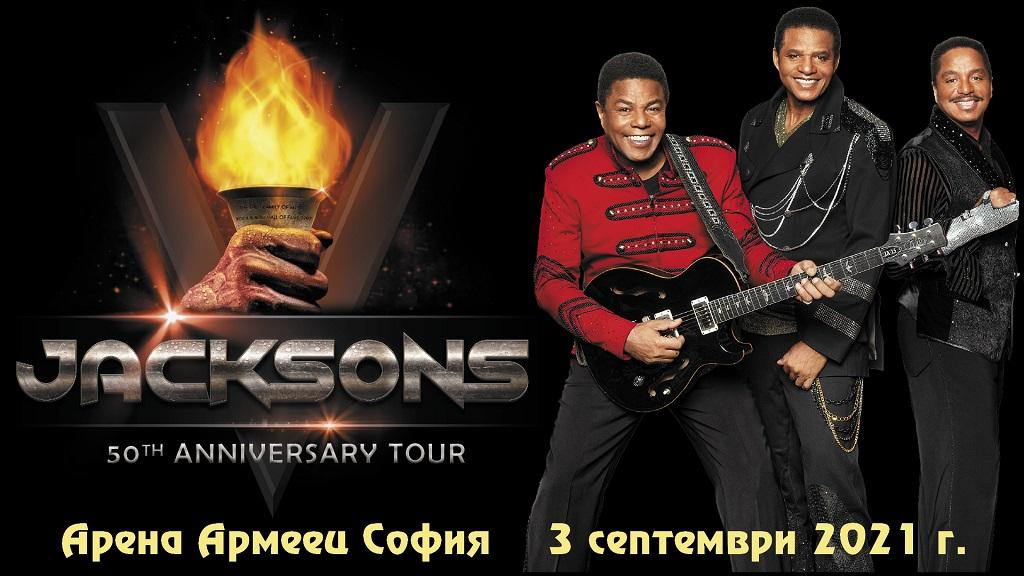 THE JACKSONS - 50th Anniversary Tour